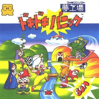 Yume Kōjō: Doki Doki Panic